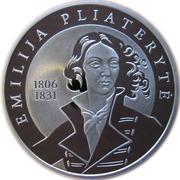 50 litų (Emilija Pliateryte) – revers