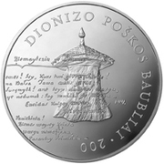 50 litų (Dionizas Poška's ''Baubliai'') – revers