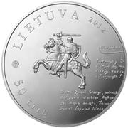 50 litų (Dionizas Poška's ''Baubliai'') – avers