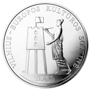 50 litų (Vilnius - European Capital of Culture) – revers