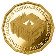 500 litų (Palace of the Rulers of the Grand Duchy of Lithuania) – revers