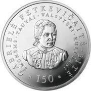 50 litų (150th birth Anniversary of Gabrielė Petkevičaitė-Bitė) – revers