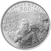 50 litų (500th anniversary of the Battle of Orsha) – revers