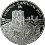 50 litų (Vilnius Upper Castle) – revers