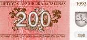 200 Talonas – avers
