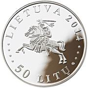 50 litų (25th Anniversary Vytautas Magnus University) – avers