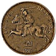 50 centų -  avers