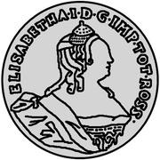 24 kopecks Élisabeth I (Krasny; essai; type 2) – avers