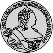 24 kopecks Élisabeth I (refrappe; matrice d'avers 5 rouble) – avers