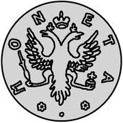 4 kopecks Élisabeth I (Krasny; essai; type 1) – avers
