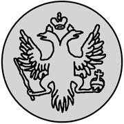 2 kopecks Élisabeth I (Krasny; essai) – avers
