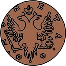 2 kopecks Élisabeth I (refrappe; 4 kopeck matrice d'avers; cuivre) – avers