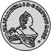 48 kopecks Élisabeth I (Krasny; essai; type 2) – avers