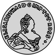 96 kopecks Élisabeth I (Krasny; essai; type 2) – avers