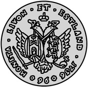 96 kopecks Élisabeth I (Krasny; essai; type 1) – revers