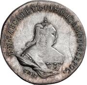 48 kopecks Élisabeth I (refrappe; matrice d'avers ½ rouble) – avers