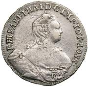 24 kopecks Élisabeth I (Krasny) – avers