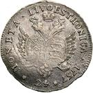 24 kopecks Élisabeth I (Krasny) – revers