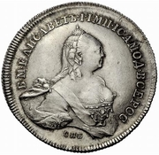 96 kopecks Élisabeth I (refrappe; matrice d'avers Saint-Pétersbourg) – avers