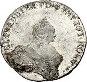 96 kopecks Élisabeth I (refrappe; matrice d'avers origine) – avers