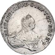 96 kopecks Élisabeth I (Krasny) – avers