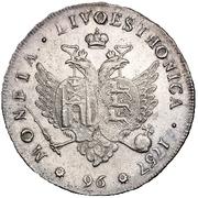 96 kopecks Élisabeth I (Krasny) – revers