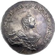 48 kopecks Élisabeth I (Krasny; essai; type 1) – avers