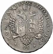 48 kopecks Élisabeth I (Krasny) – revers