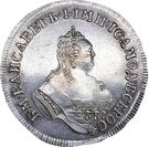 24 kopecks Élisabeth I (refrappe; matrice d'avers ¼ Rouble) – avers