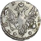 2 kopecks Élisabeth I (refrappe; 4 kopeck matrice d'avers; argent) – avers