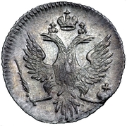 2 kopecks Élisabeth I (Krasny) – avers