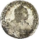 24 kopecks Élisabeth I (refrappe; matrice d'avers origine; petit flan) – avers