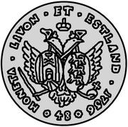48 kopecks Élisabeth I (refrappe; matrice d'avers 10 rouble) – revers