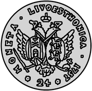 24 kopecks Élisabeth I (refrappe; matrice d'avers 5 rouble) – revers