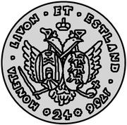 24 kopecks Élisabeth I (Krasny; essai; type 1) – revers