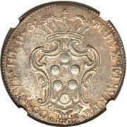1 pezza della rosa - Cosimo III – avers