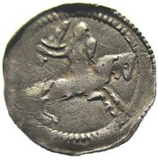 1 Denier - Mathieu II (1246-1251) – avers