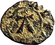 Denier Antoine (type 2 au monogramme et à la croix de Lorraine) – avers