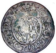 Demi-gros lorrain Charles III – avers
