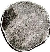 AR 5 asses (hippocampe face à droite; valuer ci-dessous) – revers