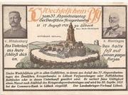 50 Pfennig (Lübeck; Landeskriegerverband) – avers