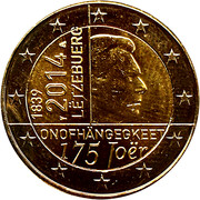 2 euros Traité de Londres -  avers