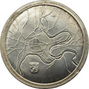 250 francs - Charlotte (Essai) – revers