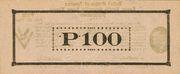 100 Pesos (Luzon USAFFE Guerilla Army Force) – revers