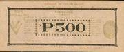 500 Pesos (Luzon USAFFE Guerilla Army Force) – revers