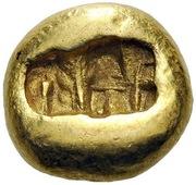 Trite - Alyattes II (Sardes) – revers
