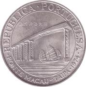 20 patacas (pont Macao-Taipa) – revers