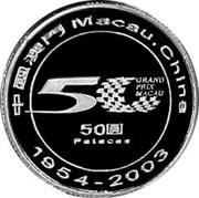50 Patacas (1st World Grand Prix) – avers