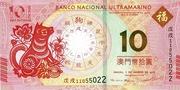 10 patacas (Chien; Banco Nacional Ultramarino) -  avers