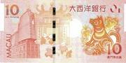 10 patacas (Chien; Banco Nacional Ultramarino) -  revers